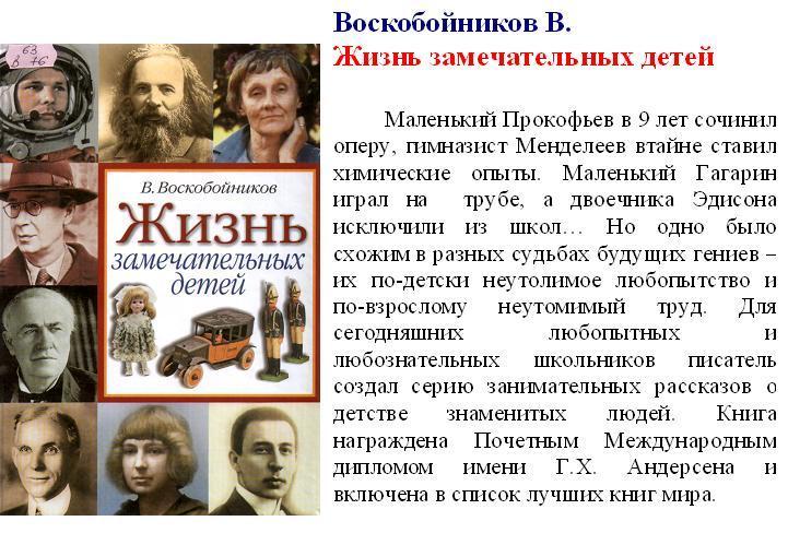 Тогда в кремле в успенском соборе она приняла имя екатерины алексеевны.